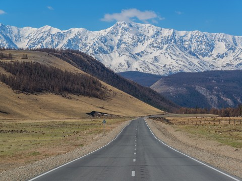 Golden Ring of Altai